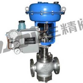 SZJHQ、SZJHX气动薄膜三通合流调节阀 分流调节阀