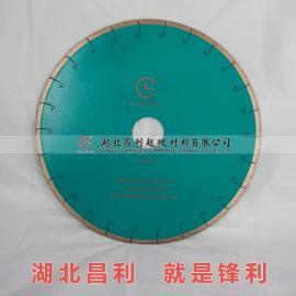 昌利350微晶石锯片批发 专业350微晶石锯片厂家