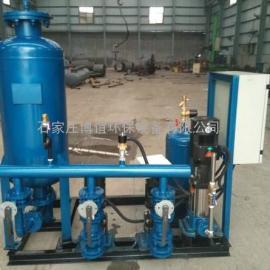 空调循环水定压补水真空脱气机组 定压补水排气装置