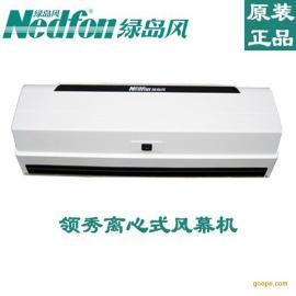�G�u�L�I秀系列�L幕�CFM3512L-Y-2 0.9米�нb控�L幕�C 量大���