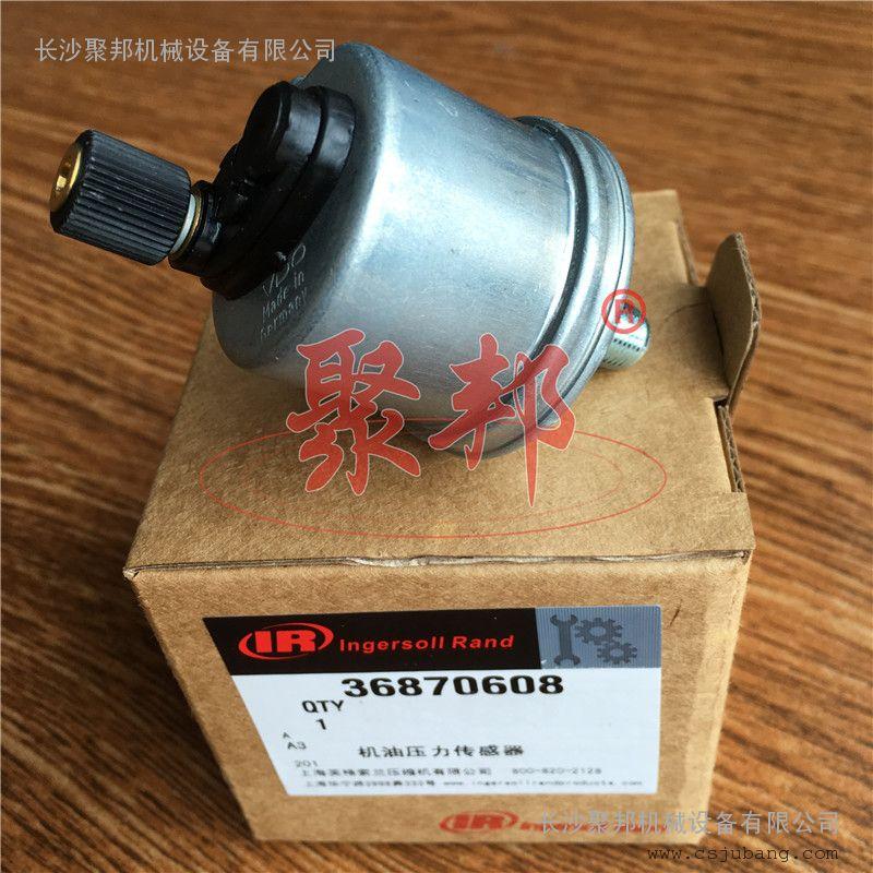 36870608英格索兰机油压力传感器_斗山进口件36870608