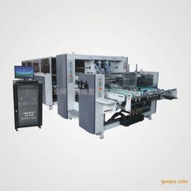 铜版纸二维码喷码机 UV高速喷码设备 阿诺捷UV打码机品牌