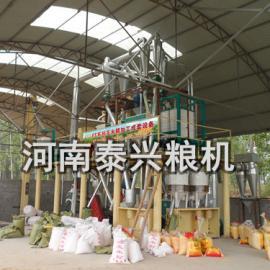 玉米加工设备-玉米深加工机械-玉米高筋粉加工设备