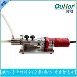 ADS25管线式实验室高剪切乳化机|卧式高剪切乳化机|小型卧式乳化�