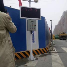 在线扬尘监测联动(雾炮)喷淋控制系统生产商