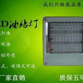 供应LED加油站灯 广东LED加油站灯厂家