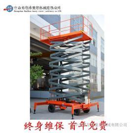 【专业定制】移动升降机 中山 移动式升降机厂家 高空作业车