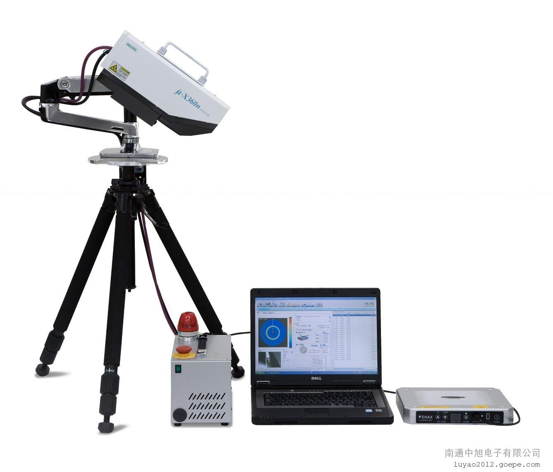 便携式X射线应力分析仪轻松胜任各种部件残余应力检测