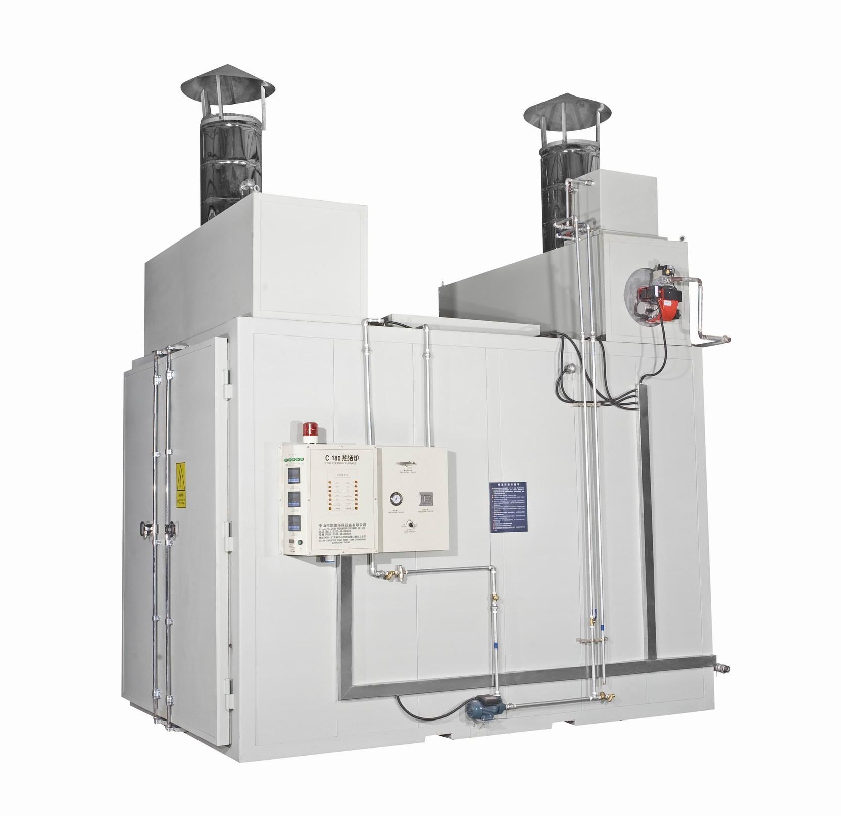 凯德C130型双系统热洁炉