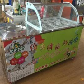 新密炒酸奶机