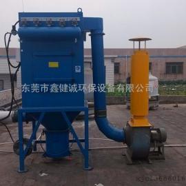 厂家直销:脉冲除尘器/ 粉尘收集处理回收