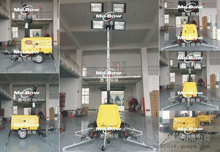 移动升降式灯塔SR-520