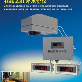 非接触式纸张在线水分仪HYD-8B近红外在线水分测量仪