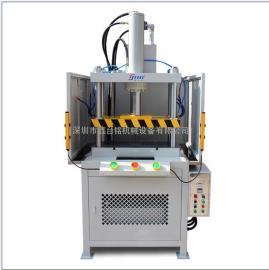 四柱油压机,MIM整形油压机