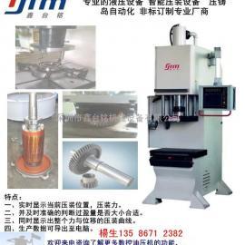 上海精密油压机,小型智能数控油压机