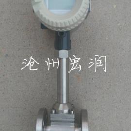 蒸汽/不锈钢/温压补偿/现场显示/电池供电/防爆/涡街流量计/沧州�
