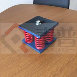 ZTE4组弹簧发电机弹簧减震器|热泵机组组合式弹簧隔振器