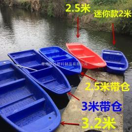 【华社】3米带活鱼仓塑料渔船捕捞船清理船畅销全国各地
