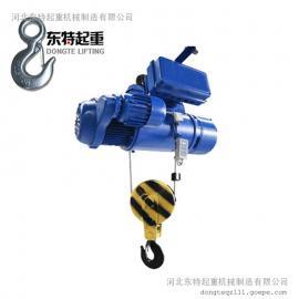 厂家直销东特MD1钢丝绳电动葫芦纯铜电机品质保证