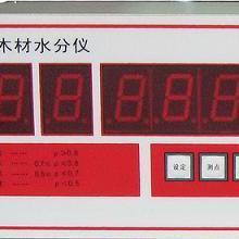 HYD-B木材水分自动测量仪(窑用)