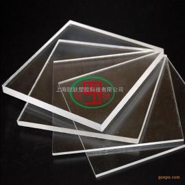 防静电pmma板 防静电亚克力板 防静电有机玻璃板