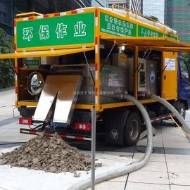 三零一 中海机械 化粪池吸污清掏车 污泥固液分离机