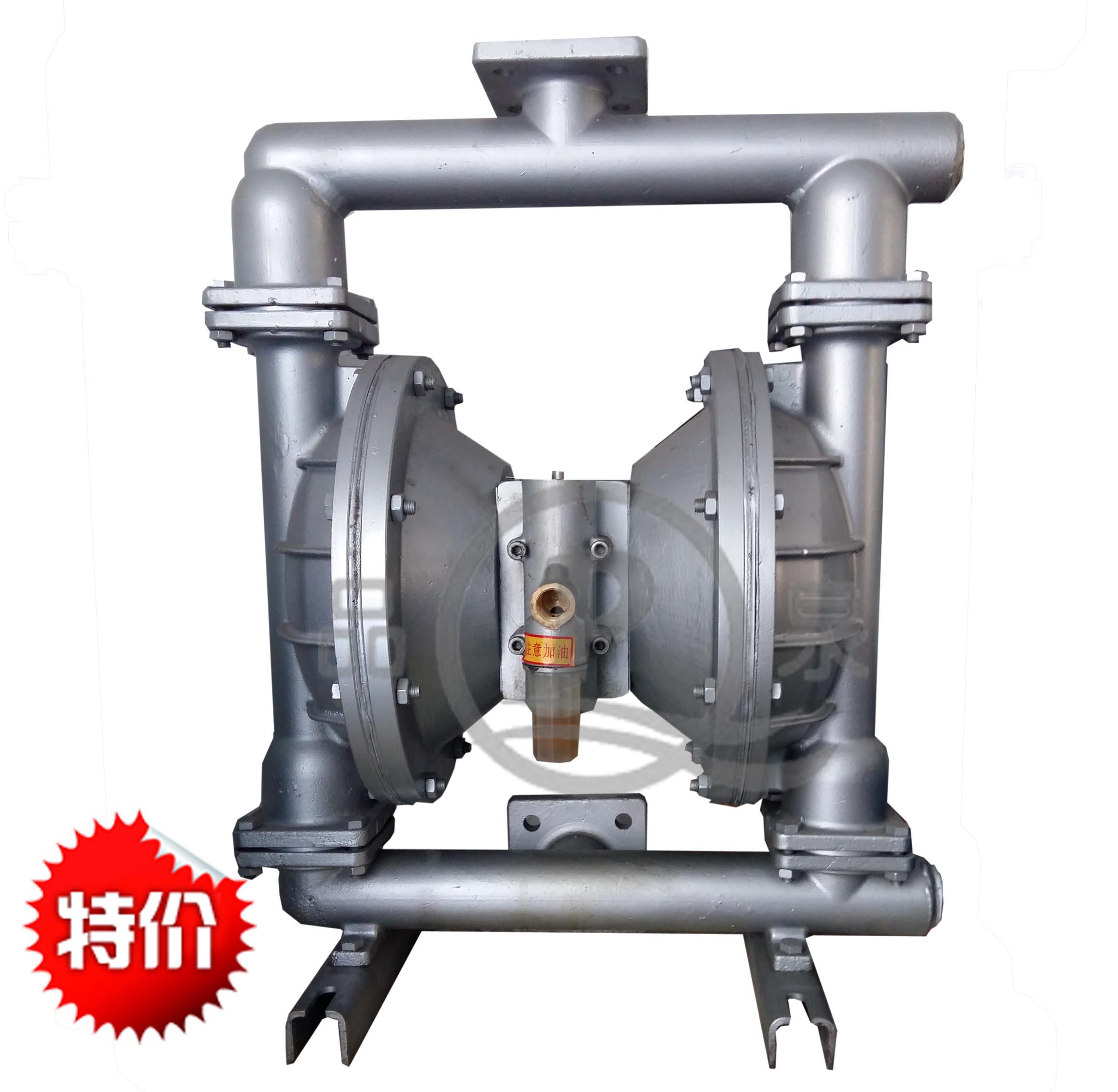 【限时特惠】供应QBY-50气动隔膜泵 铝合金型气动双隔膜泵