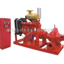 XBC-柴油机消防泵组(新消防3C认证)