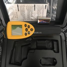 手持式红外测温仪电子红外线测温枪数显温度计MT882