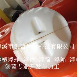 管道浮球外径900内径114mm,球型管道浮体