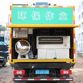 中海机械 新型吸粪车吸污车 化粪池清理清掏 疏通清淤车