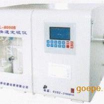 鹤壁英华YHDL-8000B型一体化快速定硫仪