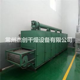江苏常州杰创生产多层带式干燥机蔬菜脱水烘干机苏杰质优价廉