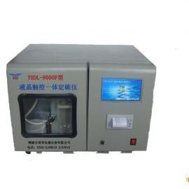 鹤壁英华YHDL-8000F液晶触控一体定硫仪