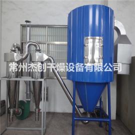 优质热销ZLPG中药浸膏喷雾干燥机 高速离心雾化干燥机
