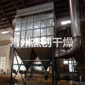 【杰创精品】脉冲气流干燥机 粗制水溶肥专用烘干机管道式烘干设�