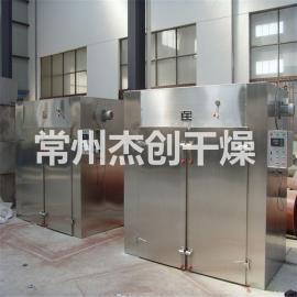 多用途箱式烘干机 热风循环烘箱 食品 化工 医药电 蒸汽两用烘箱