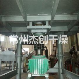立式热传导型连续干燥装置 PLG系列真空盘式连续干燥机苏杰牌