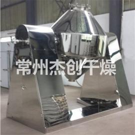 不锈钢真空设备 电池材料 磷酸铁锂干燥机 SZG双锥形回转真空干燥