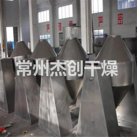 防腐耐用双锥搅拌混合机双螺旋锥形混合机规格齐全 不锈钢材质制