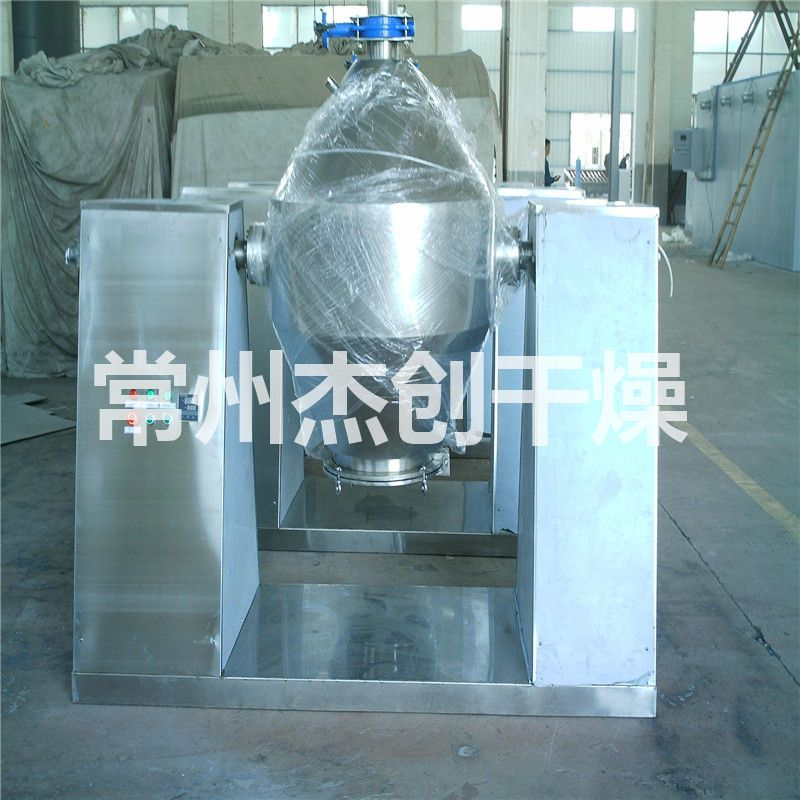 厂家直销搪瓷回转真空干燥机 防腐真空干燥设备 双锥干燥混合机