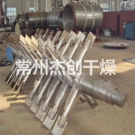 使用2000吨/年加氢催化剂真空干燥设备 耙式真空干燥机厂家杰创�