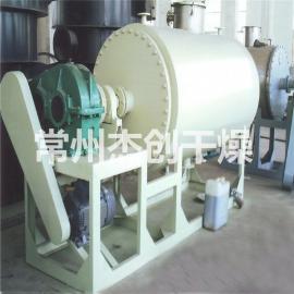 化工品粘性物料烘干设备 导热油耙式真空干燥机 带搅拌的真空干燥