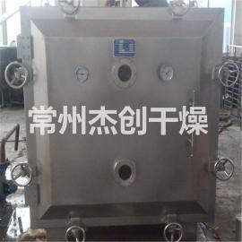 方形静态真空干燥机 热敏性物料专用低温干燥机厂家杰创特价供应