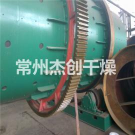 优质供应HZG回转滚筒干燥机 工业转筒烘干机 石英砂脱水烘干设备