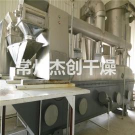非标定做鸡精生产线专用振动流化床干燥机 常州专业厂家制作