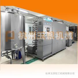 不锈钢红酒快速冷却机系统 /不锈钢酒速冷系统