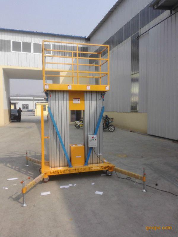 18米铝合金升降机在广州飞机场上市