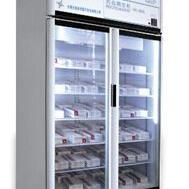 邢台药品阴凉柜|石家庄药品冷藏柜|促定药品储存柜|220W