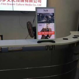 桌面柜面台式液晶广告机刷屏机海报机